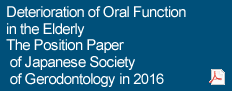 Deterioration of Oral Function in the Elderly