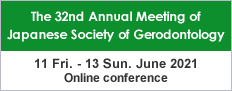 The 31st Annual Meeting of Japanese Society of Gerodontology